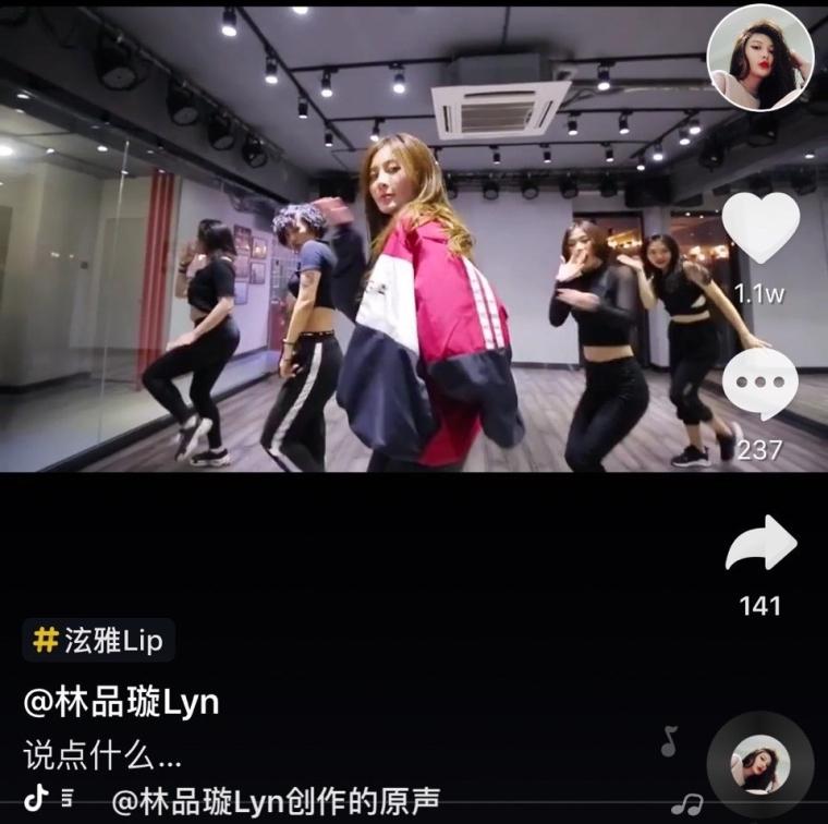 抖音短視頻 tik tok app 大陸版 國際版