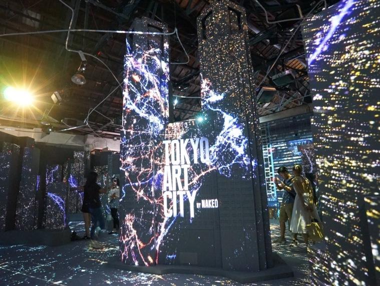 光影東京光雕展,新宿區
