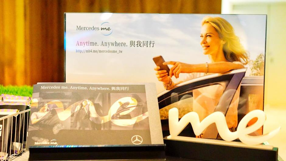 Mercedes Benz Mercedes Me Future Talks 未來論壇 新創講座