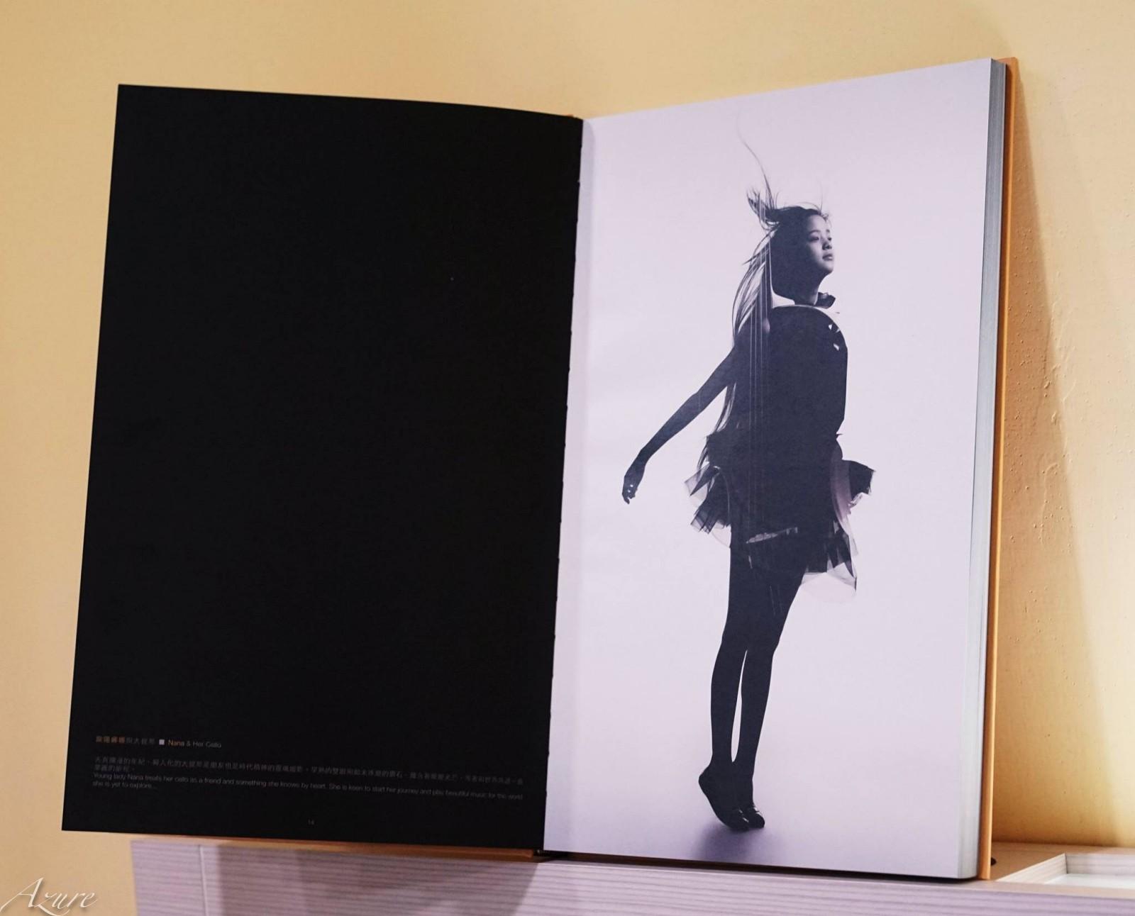 視牛爺時尚攝影講座獎品,故宮乾隆潮展精裝紀念書,歐陽娜娜
