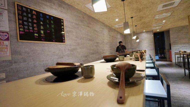 新北三重火鍋,京澤日式鍋物,菜單,消費價位
