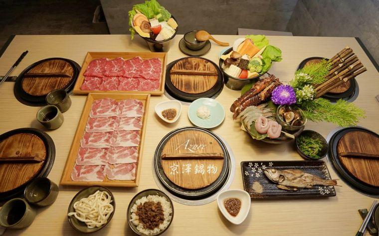 新北三重中價位用料實在氣氛佳火鍋,京澤日式鍋物,小龍蝦板腱牛海陸小火鍋