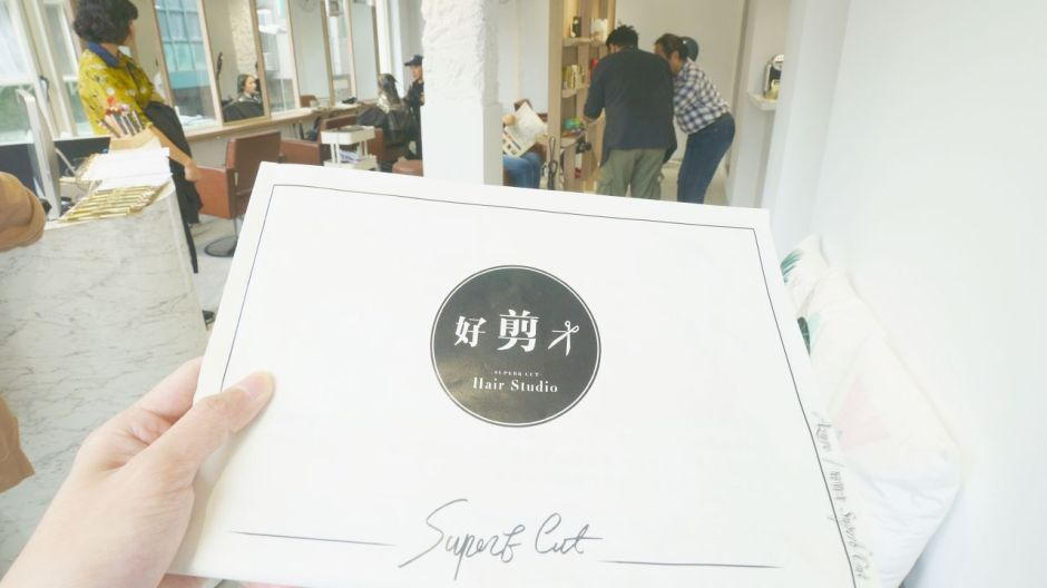 Superb Cut好剪才赤峰中山店,中山區網美打卡景點。