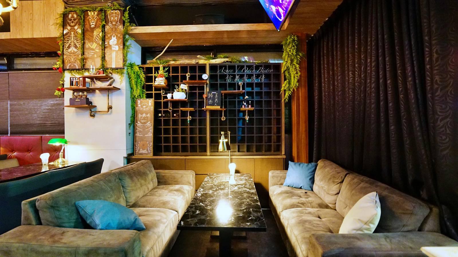 信義放感情,信義區世貿101站餐酒館,創意料理調酒