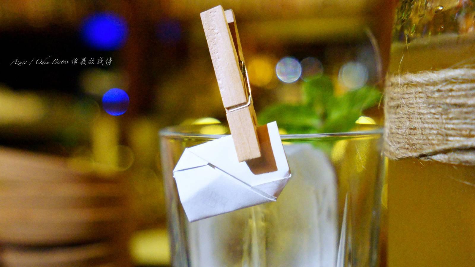 信義放感情,信義區世貿101站餐酒館,創意調酒,瓶中信