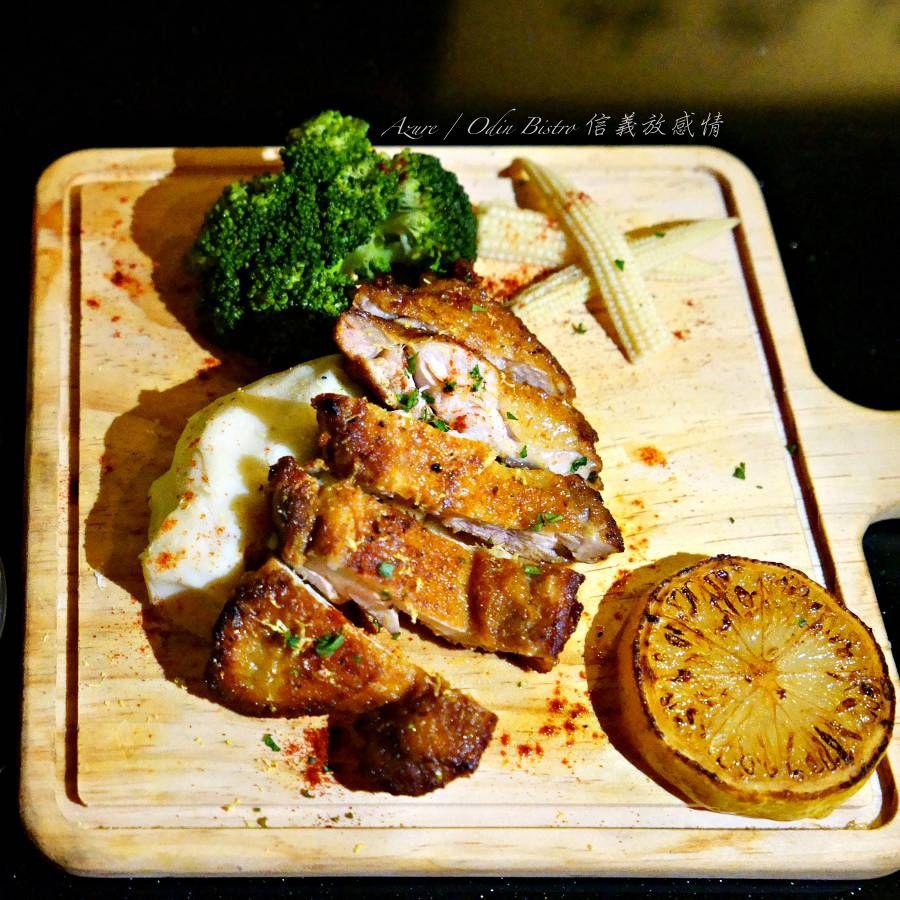信義放感情,信義區世貿101站餐酒館,創意料理,檸香爐烤雞腿排飯