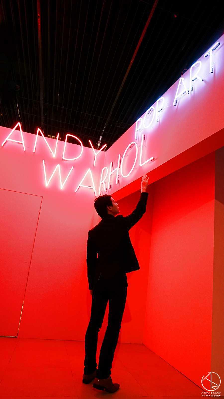 安迪沃荷普普狂想特展,看展心得,必看重點,網美拍照點,Azure 許政淳
