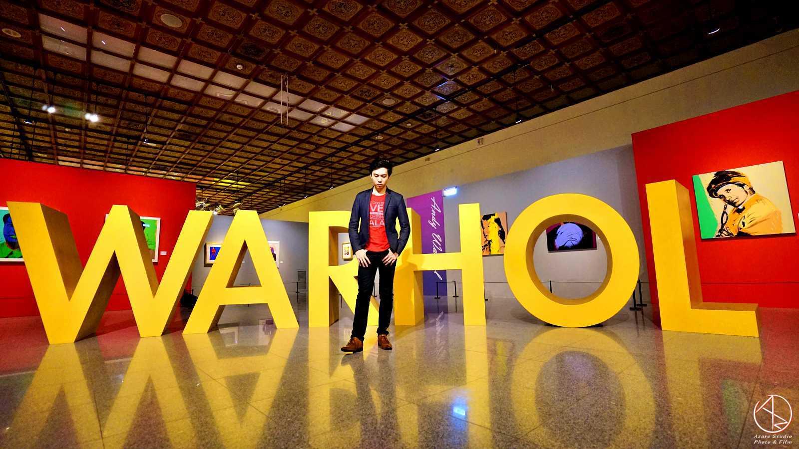 安迪沃荷普普狂想特展,看展心得,必看重點,網美拍照區