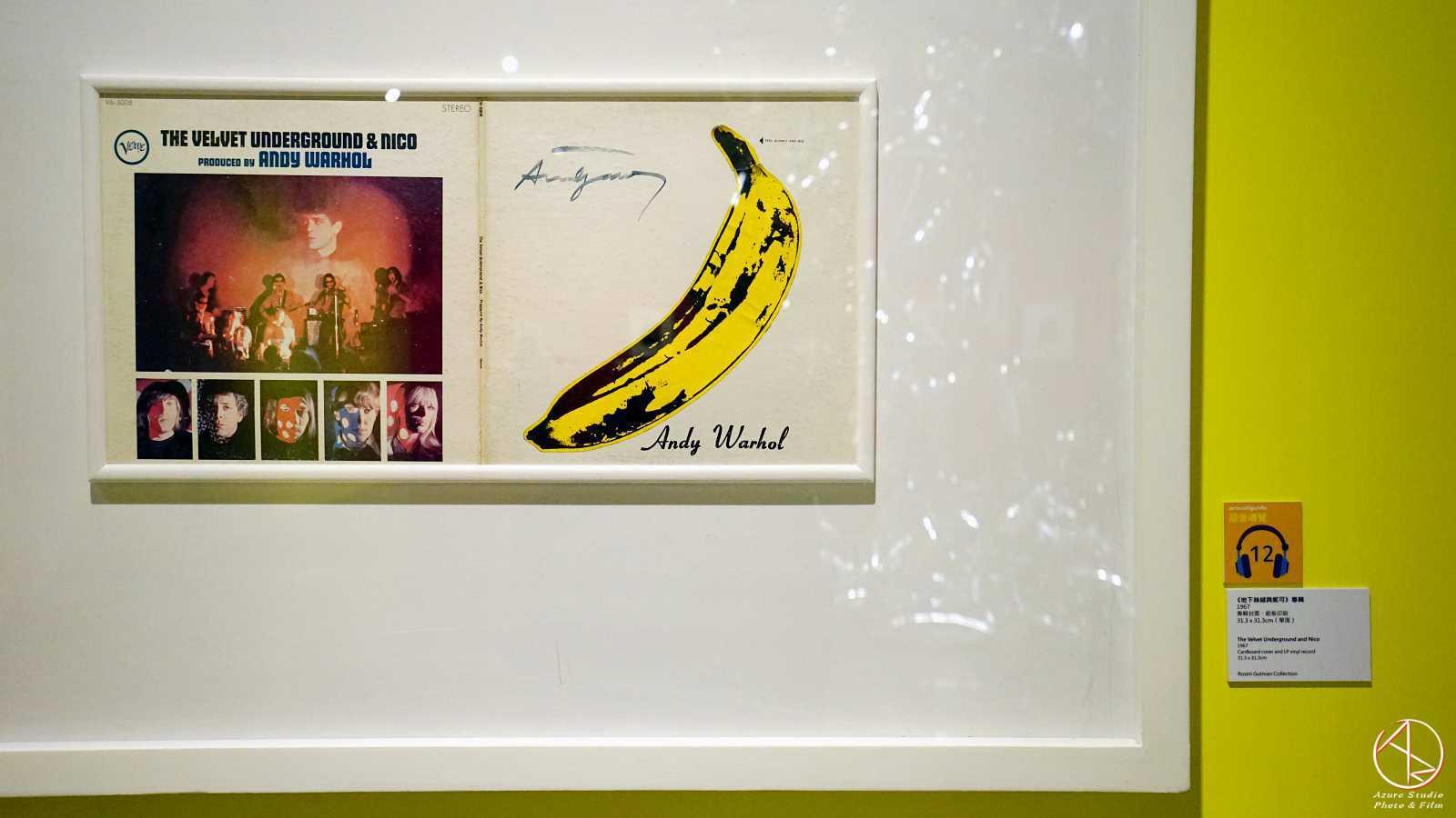 安迪沃荷普普狂想特展,看展心得,必看重點,香蕉專輯封面創作