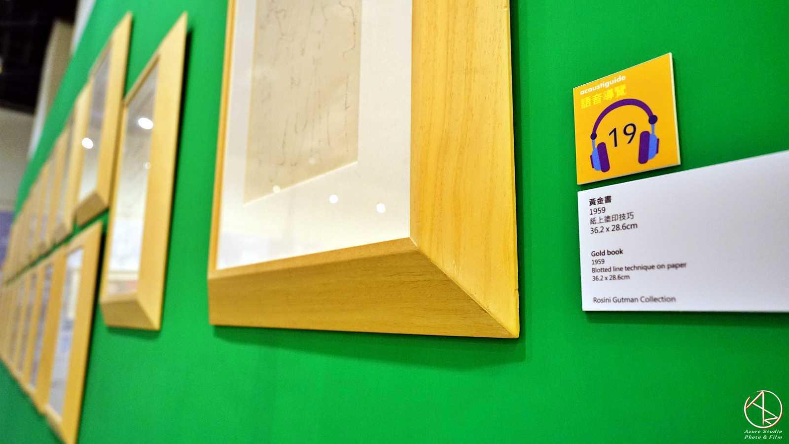 安迪沃荷普普狂想特展,看展心得,必看重點,創作手稿區