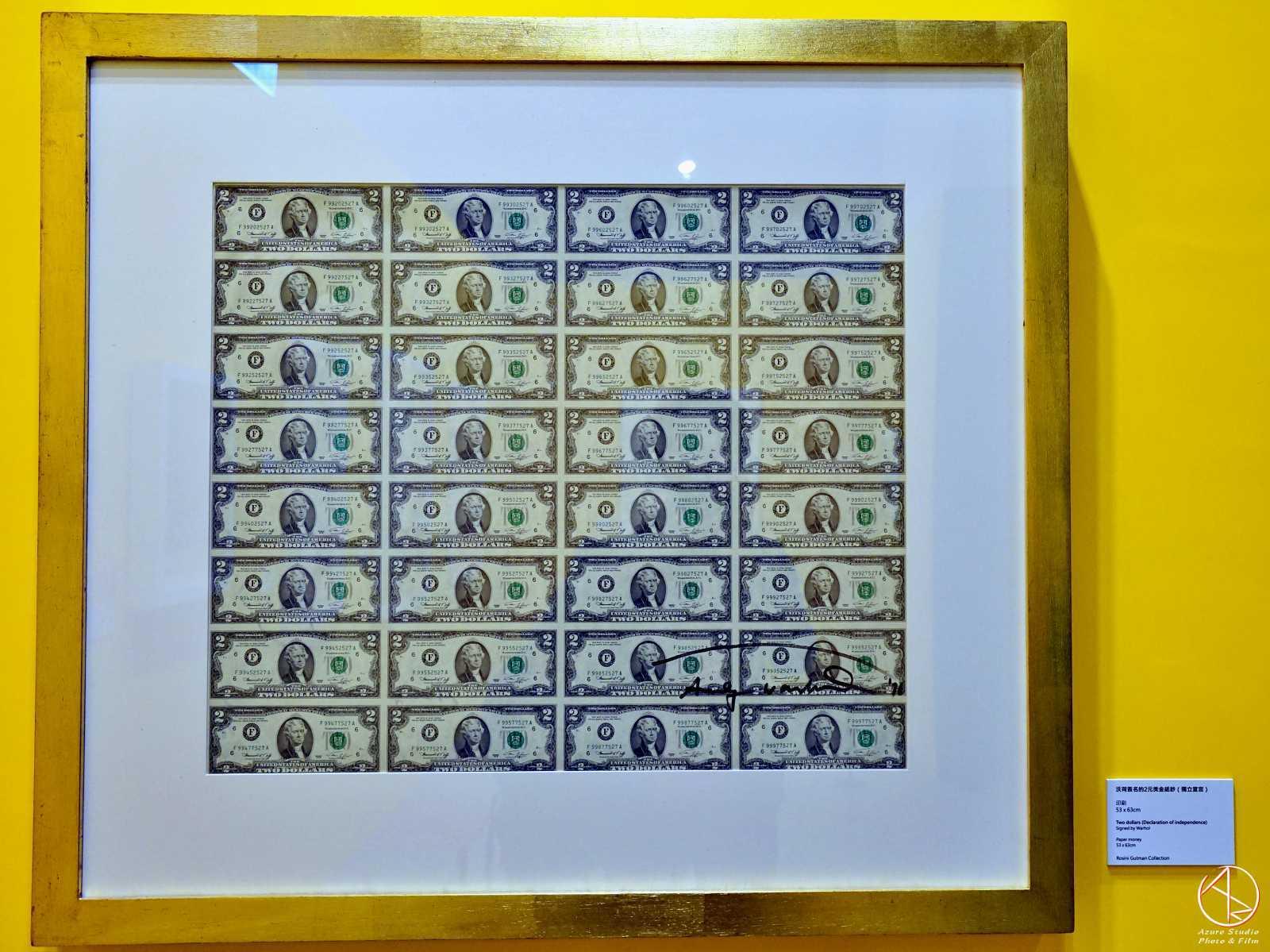 安迪沃荷普普狂想特展,看展心得,必看重點,經典作品二元美元紙鈔-獨立宣言