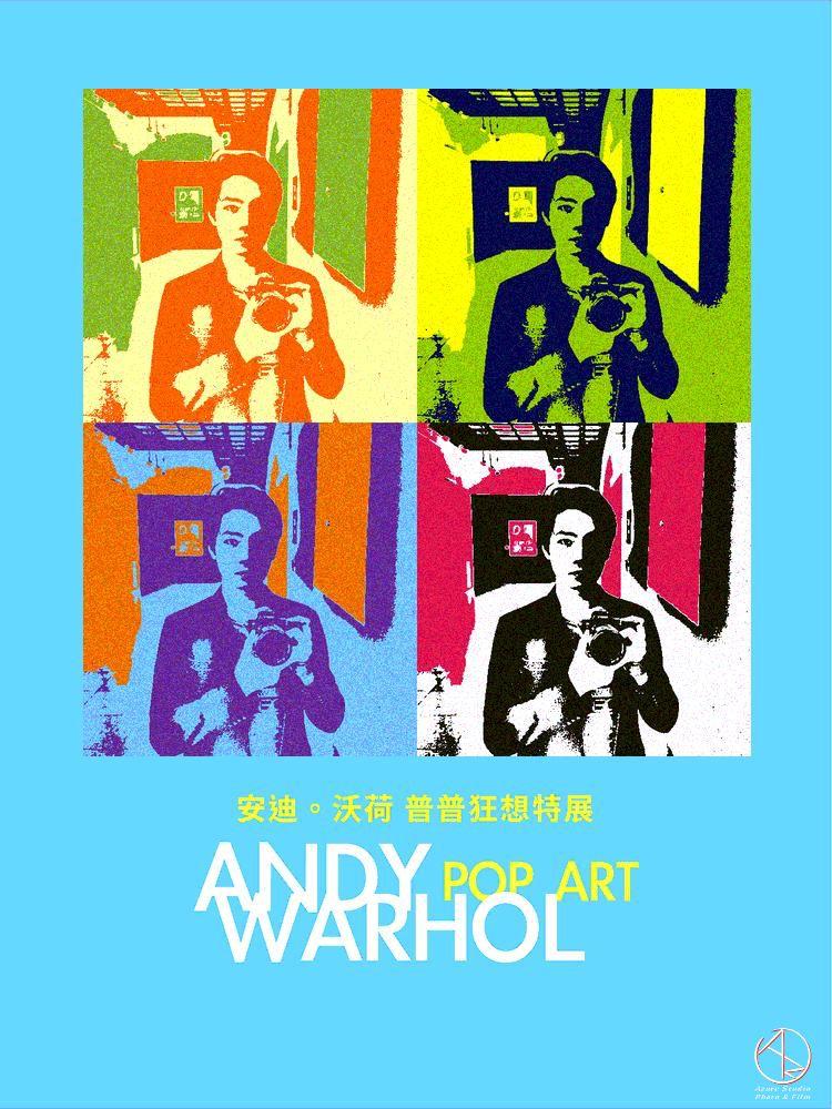 安迪沃荷普普狂想特展,看展心得,必看重點,互動拍照體驗
