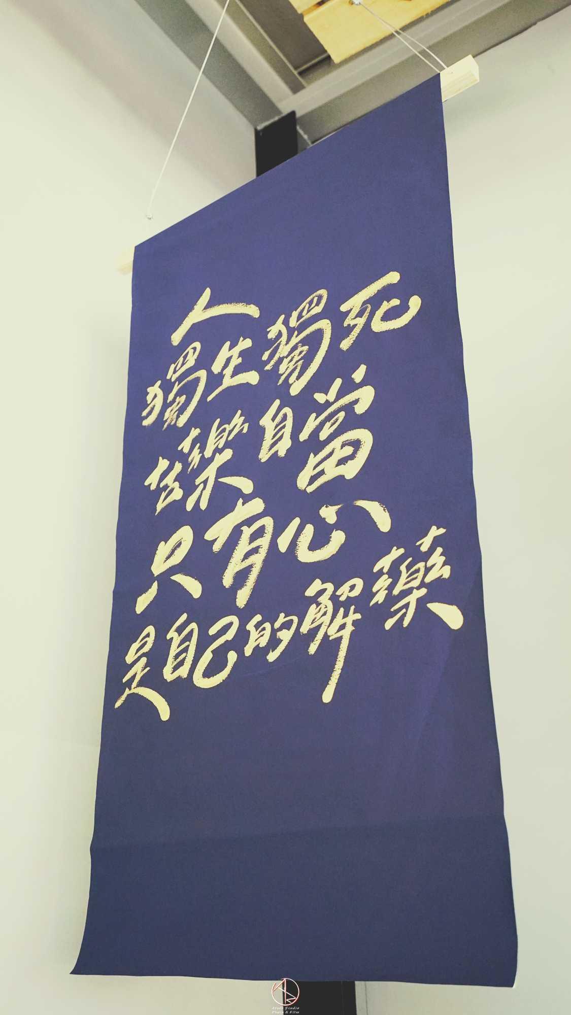和平青鳥書店,今晚我是手,捷運麟光站